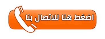 تحتوي هذه الصورة على سمة alt فارغة; اسم الملف هو download.png